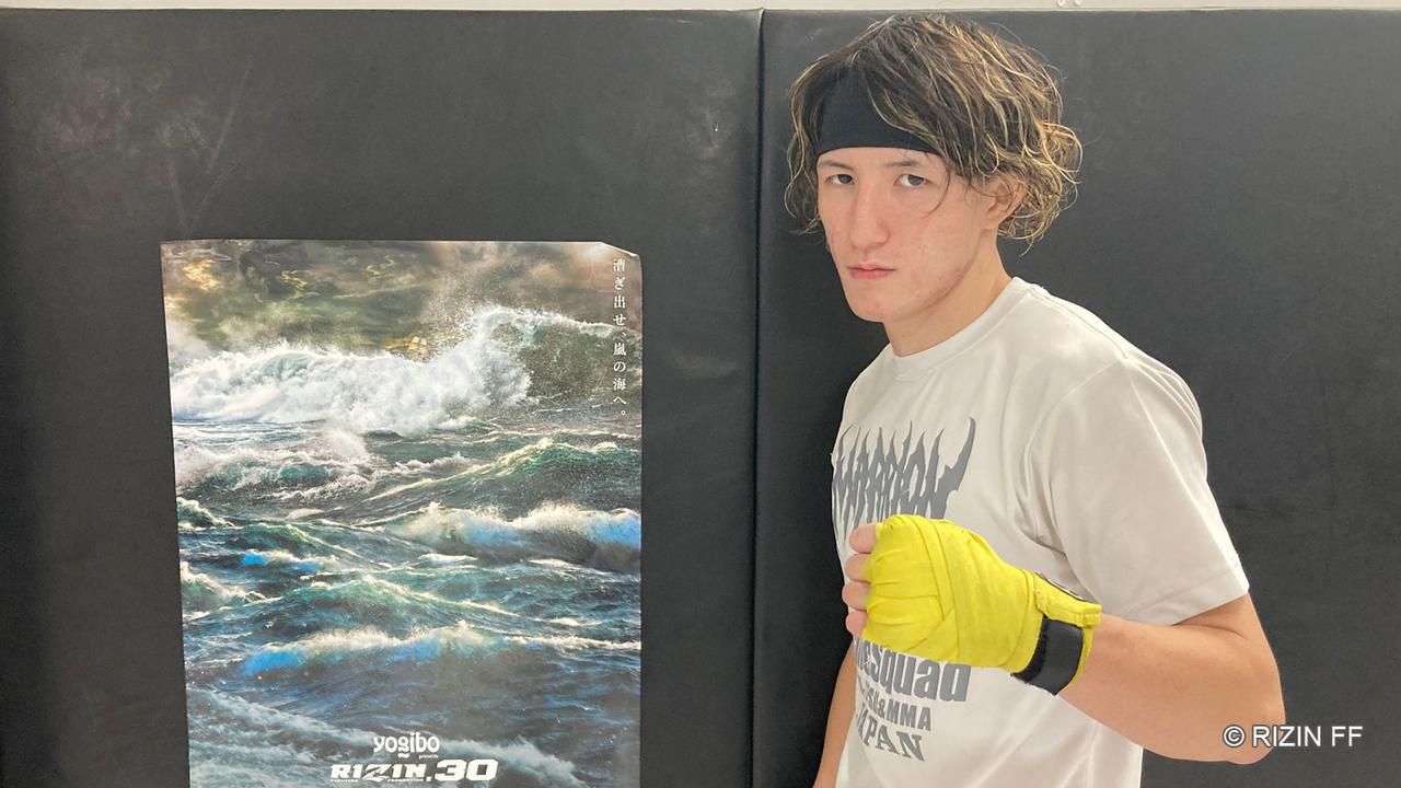 画像: 井上「今回は『勝ち方』に狙いを定めてしっかり勝ちたい」Yogibo presents RIZIN.30 公開練習 - RIZIN FIGHTING FEDERATION オフィシャルサイト