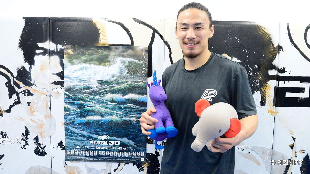 画像: 矢地「コンディションは絶好調!」Yogibo presents RIZIN.30 公開練習 - RIZIN FIGHTING FEDERATION オフィシャルサイト