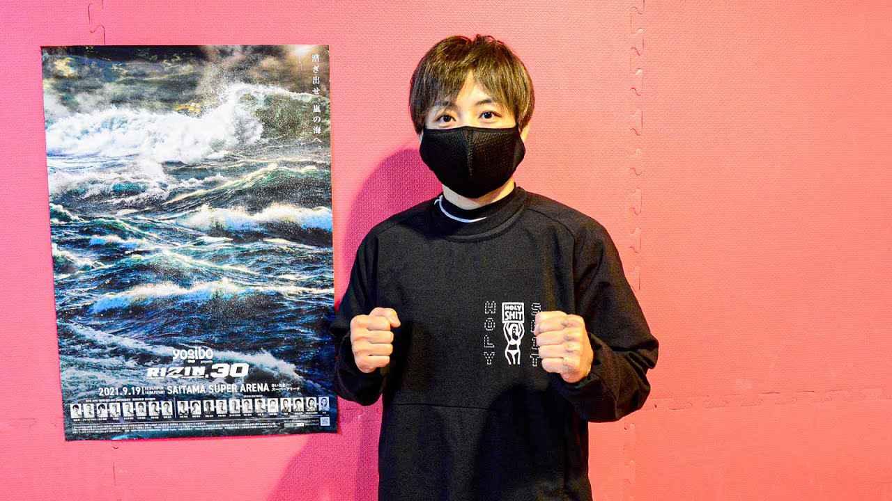 画像: 【公開練習】浜崎朱加 | Yogibo presents RIZIN.30 youtu.be