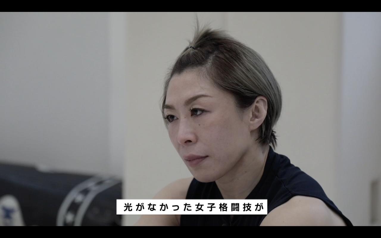 画像11: 浜崎vs.藤野、武田vs.矢地、フェザー級戦線に迫る!RIZIN CONFESSIONS #78 配信開始!