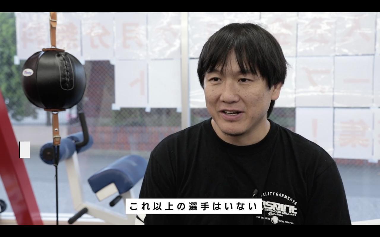 画像4: 浜崎vs.藤野、武田vs.矢地、フェザー級戦線に迫る!RIZIN CONFESSIONS #78 配信開始!