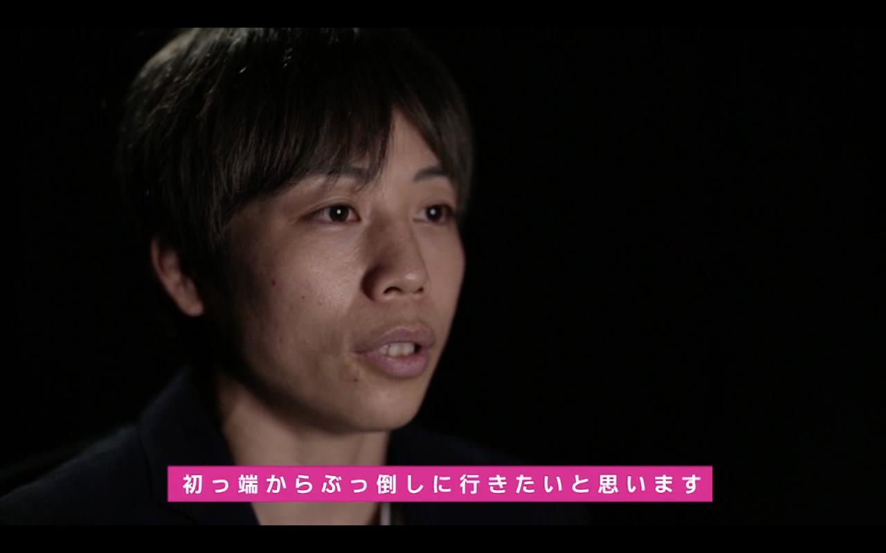 画像9: 浜崎vs.藤野、武田vs.矢地、フェザー級戦線に迫る!RIZIN CONFESSIONS #78 配信開始!