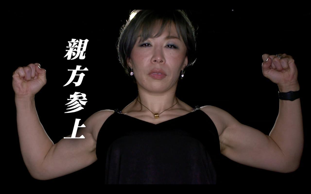 画像10: 浜崎vs.藤野、武田vs.矢地、フェザー級戦線に迫る!RIZIN CONFESSIONS #78 配信開始!