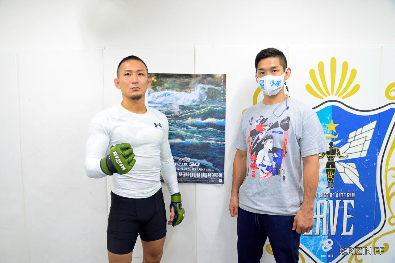 画像: 塾長が元谷をコントロール?「打撃で勝負するのでお楽しみに!」