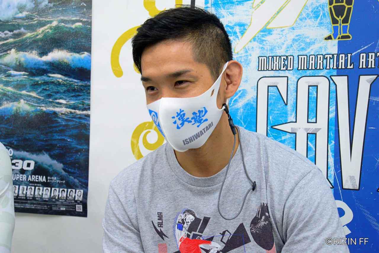 画像2: 元谷「優勝することが目標」グランプリ含め、今後について語る