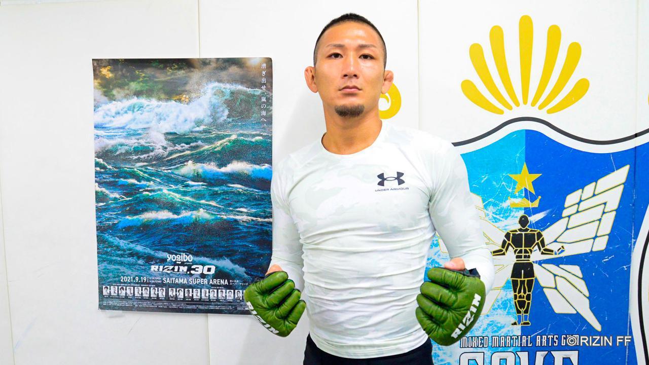 画像: 元谷「優勝することが目標」Yogibo presents RIZIN.30 公開練習 - RIZIN FIGHTING FEDERATION オフィシャルサイト