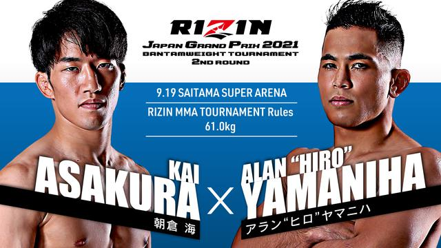 画像1: Yogibo presents RIZIN.30 試合結果一覧