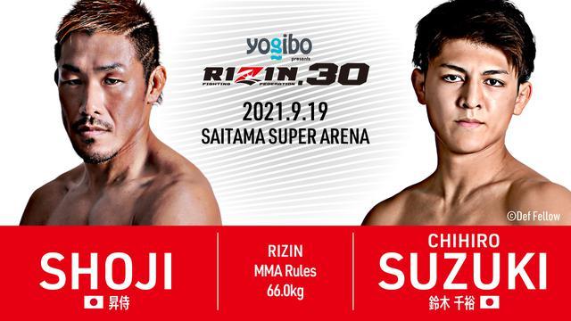 画像9: Yogibo presents RIZIN.30 試合結果一覧