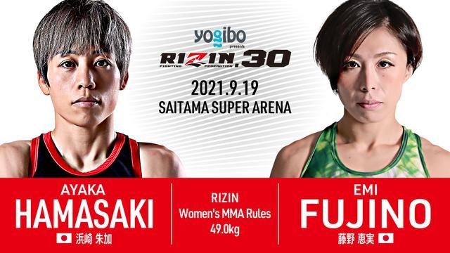 画像5: Yogibo presents RIZIN.30 試合結果一覧