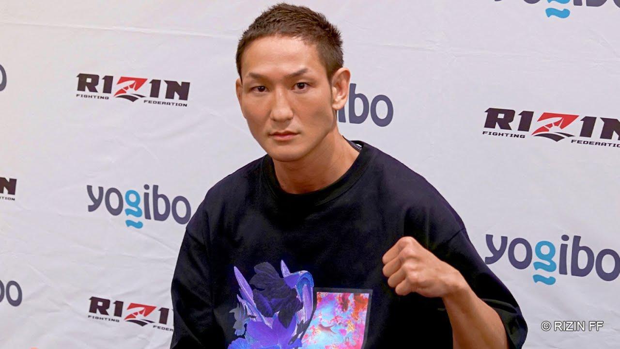 画像: 佐々木憂流迦 試合前インタビュー Yogibo presents RIZIN.30 youtu.be