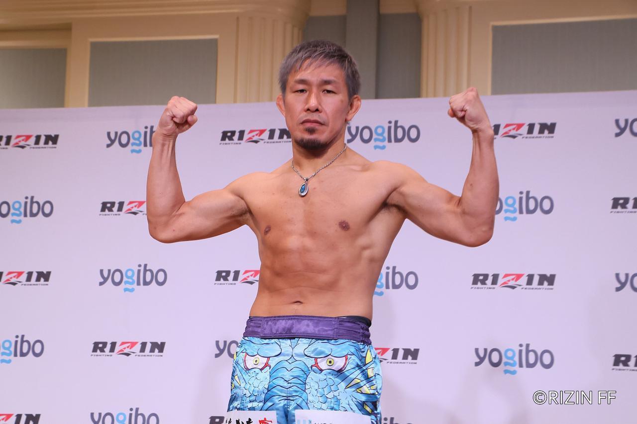 画像1: Fight #2 - Shoji vs Chihiro Suzuki