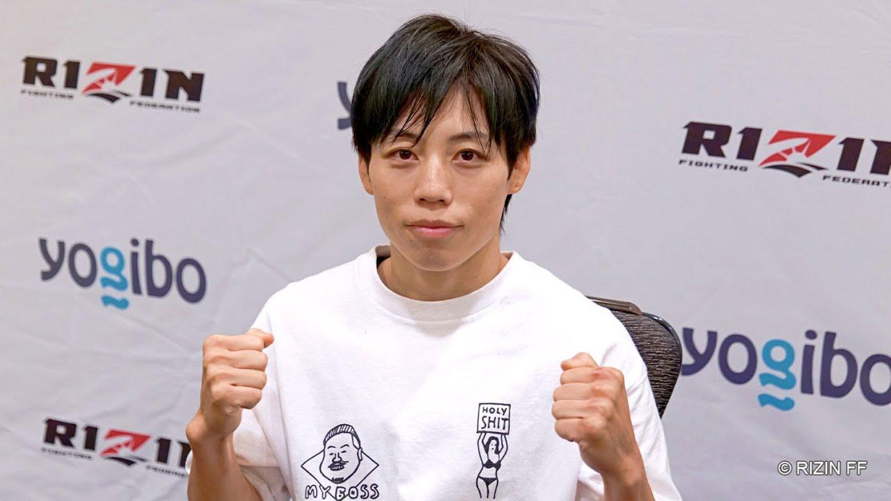 画像: 浜崎朱加 試合前インタビュー Yogibo presents RIZIN.30 youtu.be