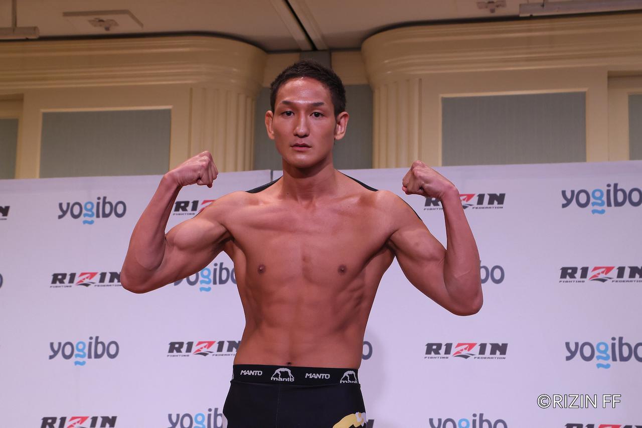 画像1: Fight #4 - Ulka Sasaki vs Yoshinori Horie
