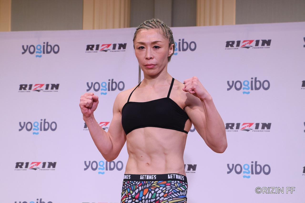画像2: Fight #6 - Ayaka Hamasaki vs Emi Fujino