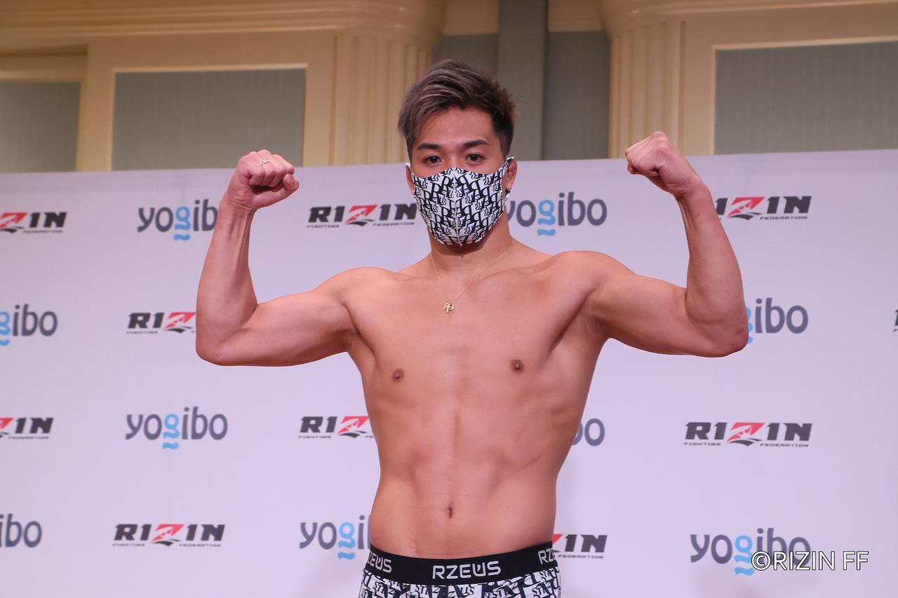 画像1: Fight #3 - Shinobu Ota vs Yuta Kubo