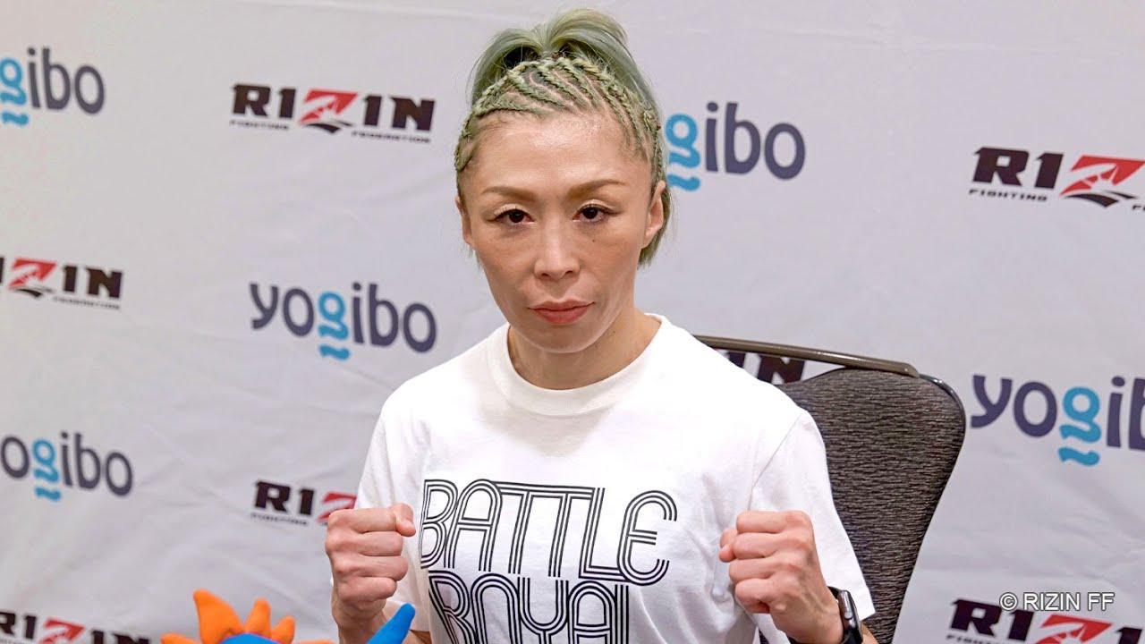 画像: 藤野恵実 試合前インタビュー Yogibo presents RIZIN.30 youtu.be