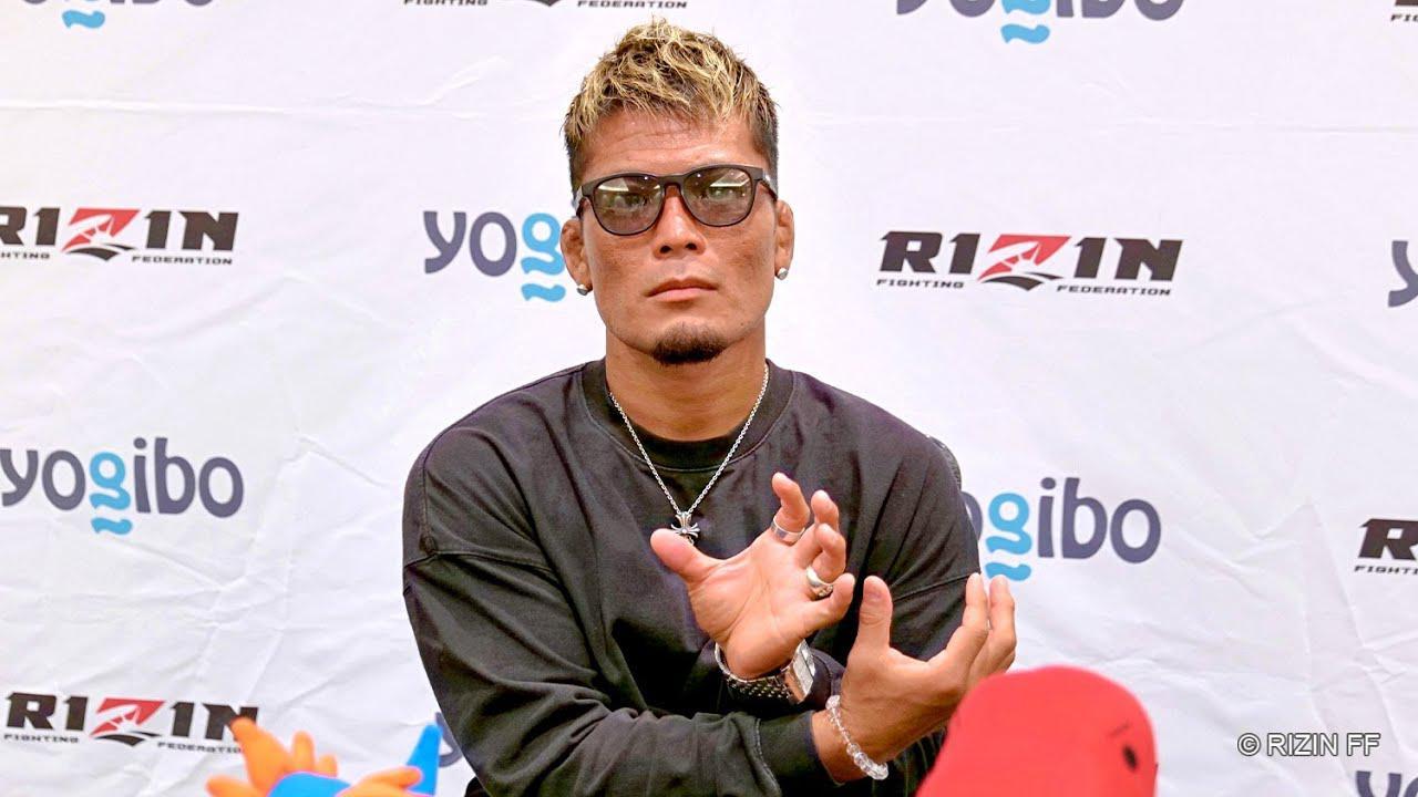 画像: 武田光司 試合前インタビュー Yogibo presents RIZIN.30 youtu.be