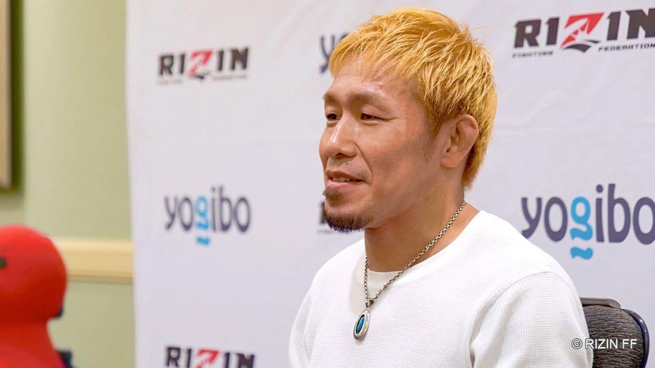 画像: 昇侍 試合前インタビュー Yogibo presents RIZIN.30 youtu.be