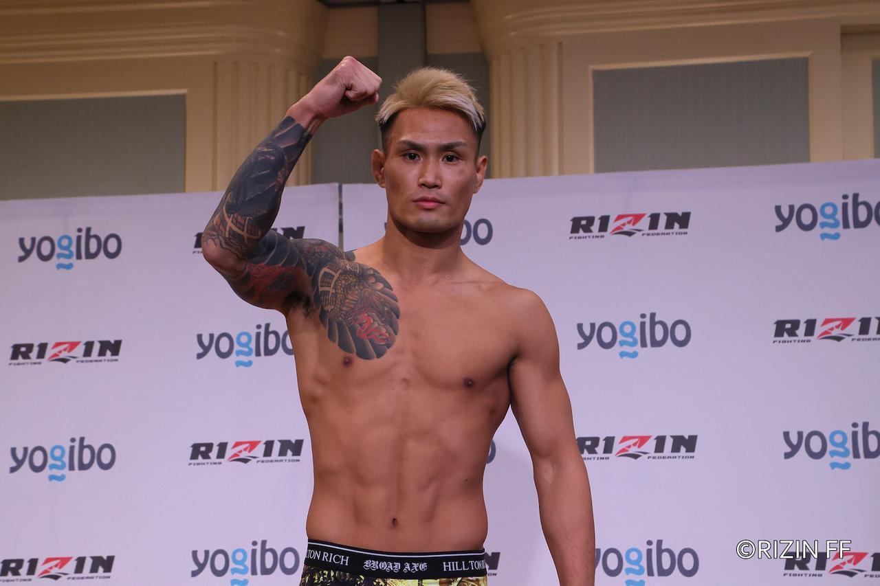 画像2: Fight #9 - Naoki Inoue vs Kintaro
