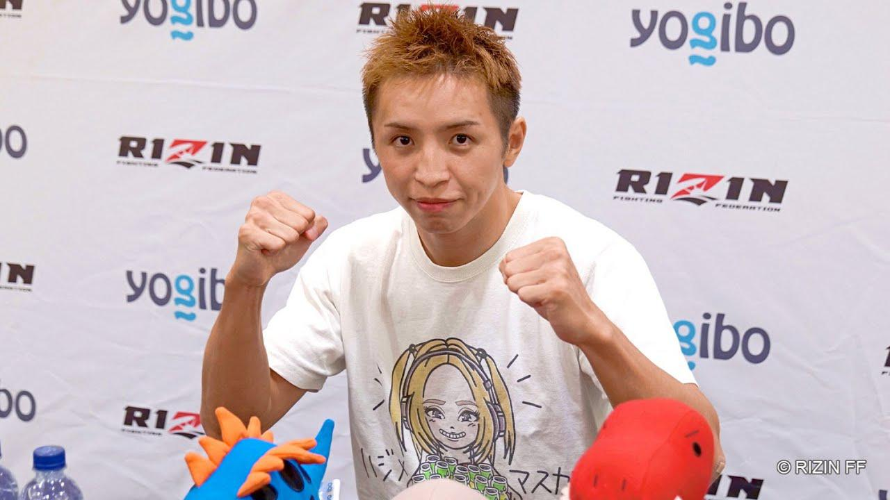 画像: 久保優太 試合前インタビュー Yogibo presents RIZIN.30 youtu.be