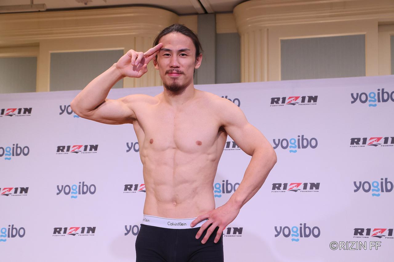 画像2: Fight #5 - Koji Takeda vs Yusuke Yachi