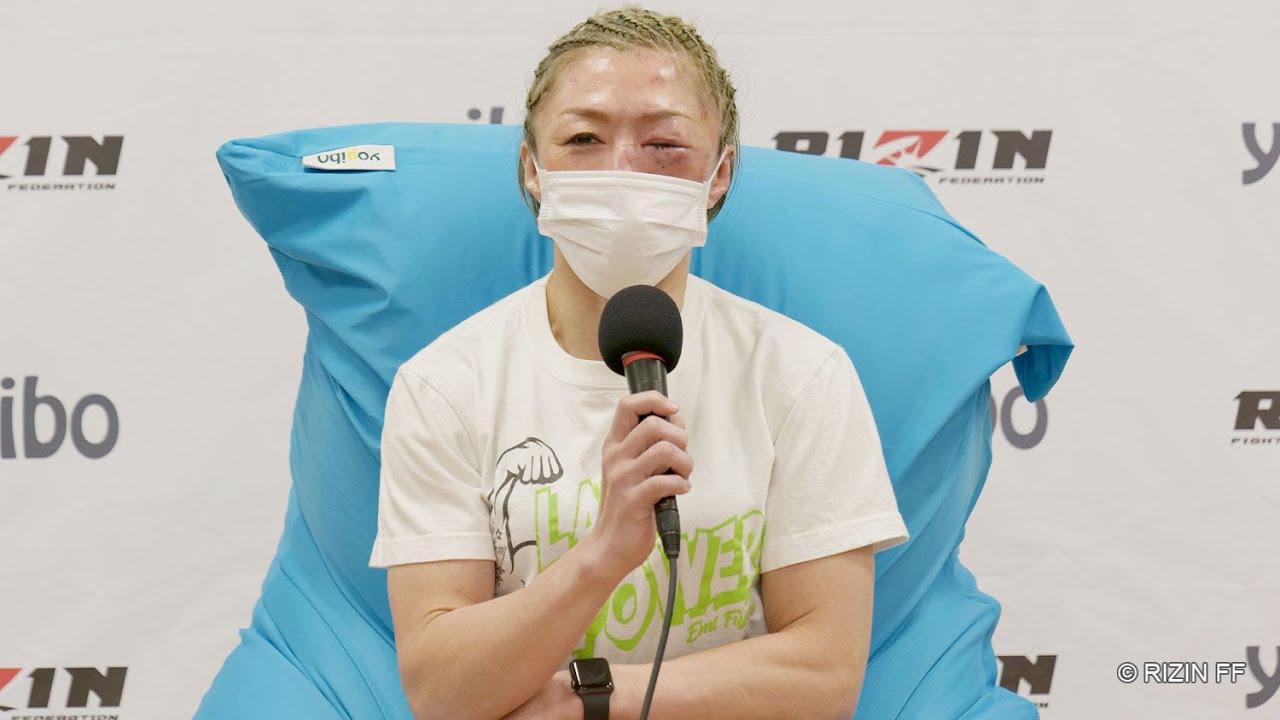 画像: 藤野恵実 試合後インタビュー / Yogibo presents RIZIN.30 youtu.be