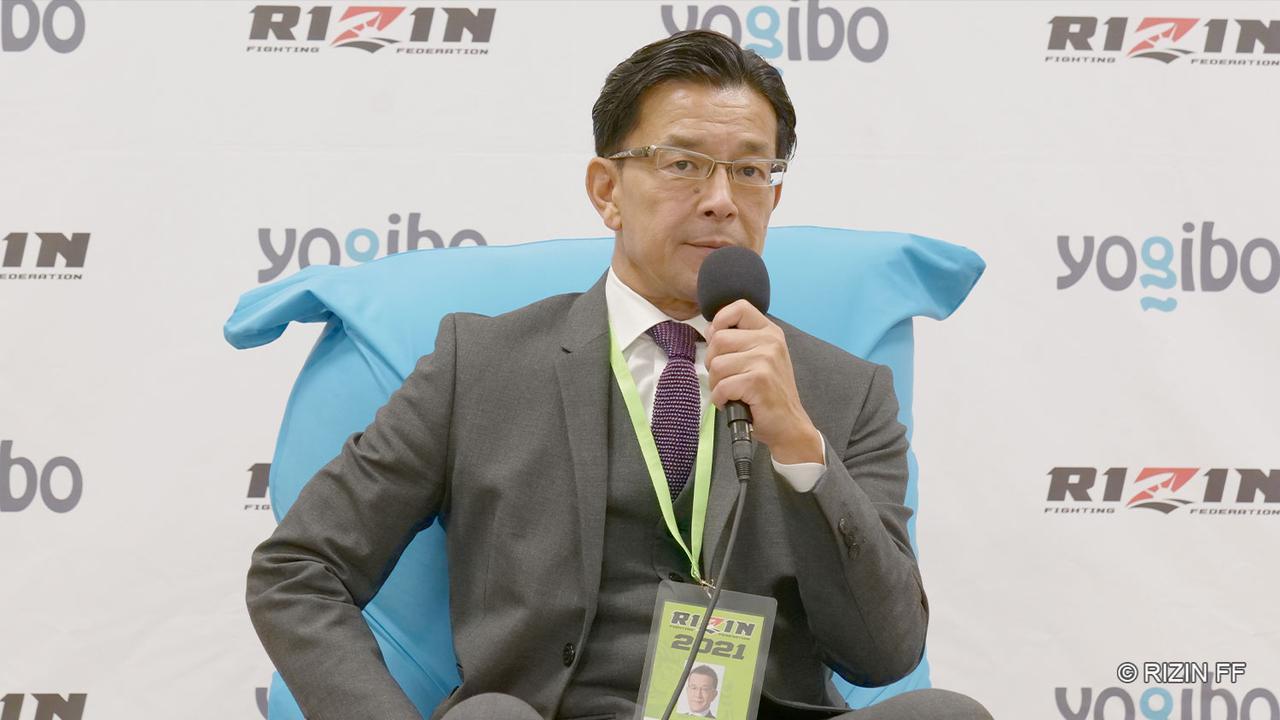 画像: 榊原CEO「組み合わせは皆がエキサイティングする方法で」