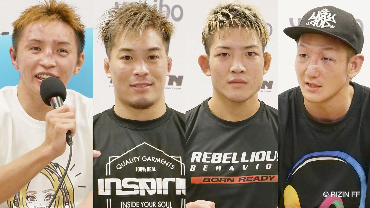 画像: 堀江、憂流迦、太田、久保 Yogibo presents RIZIN.30 試合後インタビュー vol.4 - RIZIN FIGHTING FEDERATION オフィシャルサイト