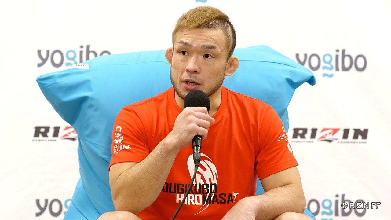 画像: 扇久保博正 試合後インタビュー / Yogibo presents RIZIN.30 youtu.be