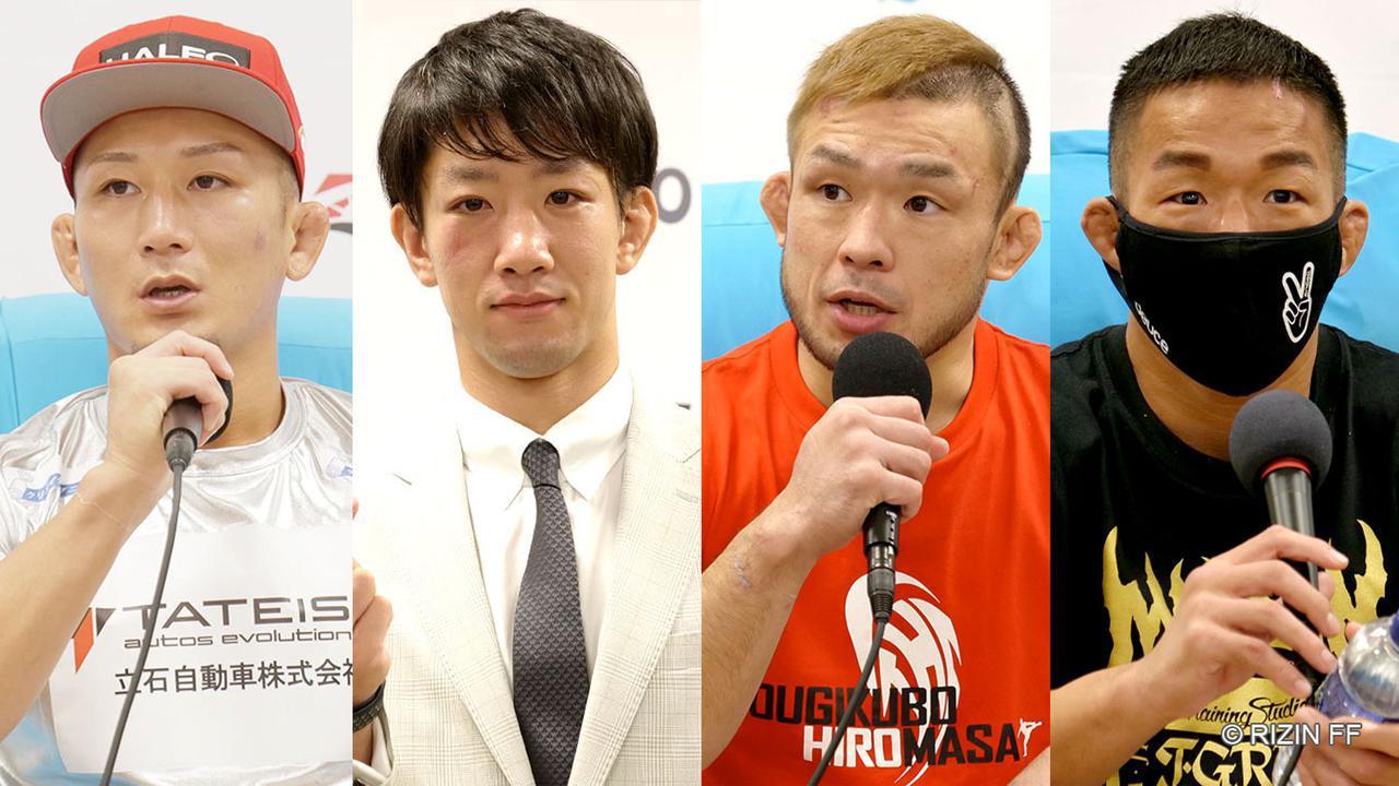 画像: 扇久保、大塚、元谷、瀧澤 Yogibo presents RIZIN.30 試合後インタビュー vol.2 - RIZIN FIGHTING FEDERATION オフィシャルサイト
