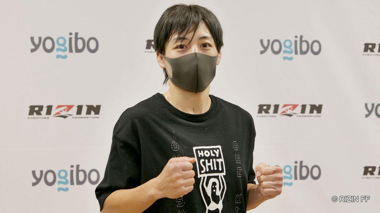 画像: 浜崎朱加 試合後インタビュー / Yogibo presents RIZIN.30 youtu.be