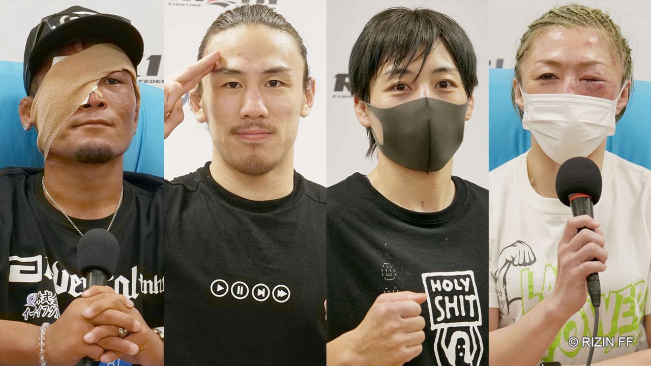 画像: 浜崎、藤野、矢地、武田 Yogibo presents RIZIN.30 試合後インタビュー vol.3 - RIZIN FIGHTING FEDERATION オフィシャルサイト