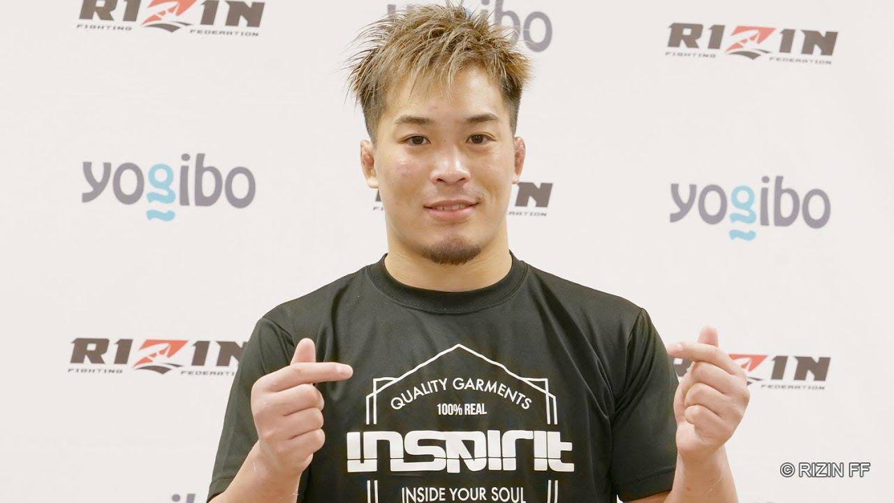画像: 太田忍 試合後インタビュー / Yogibo presents RIZIN.30 youtu.be