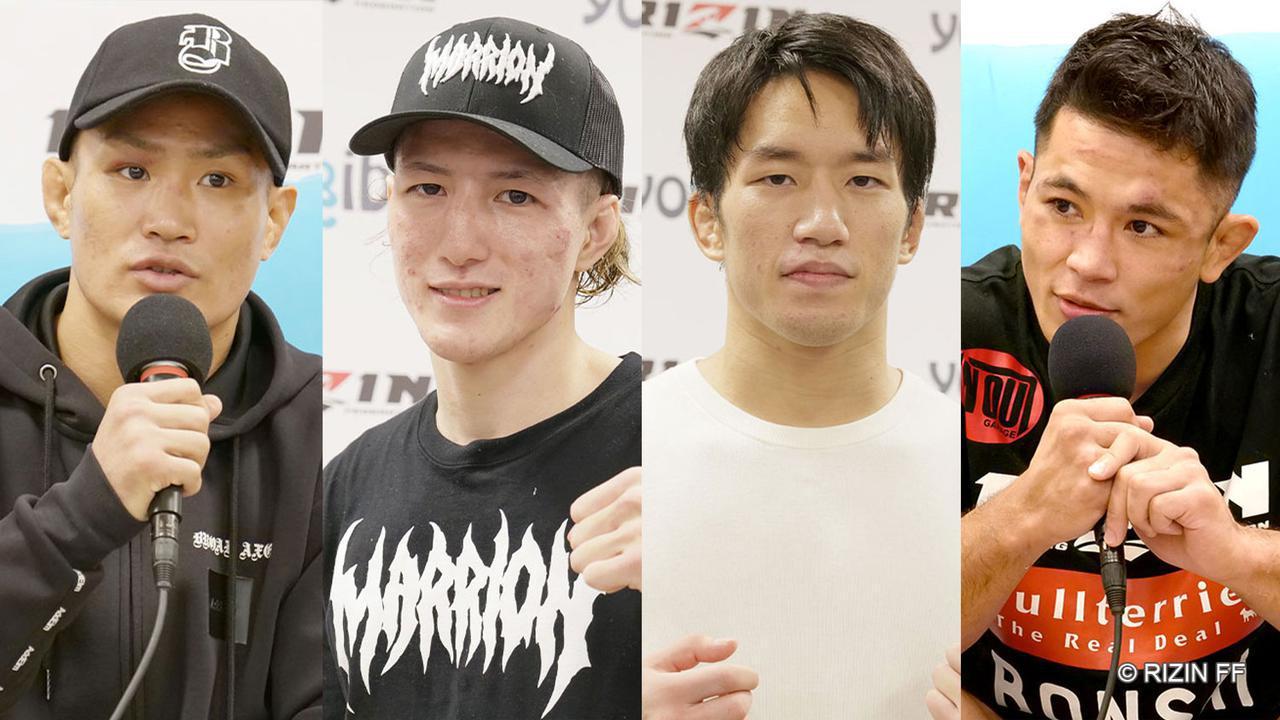 画像: 朝倉、ヤマニハ、井上、金太郎 Yogibo presents RIZIN.30 試合後インタビュー vol.1 - RIZIN FIGHTING FEDERATION オフィシャルサイト