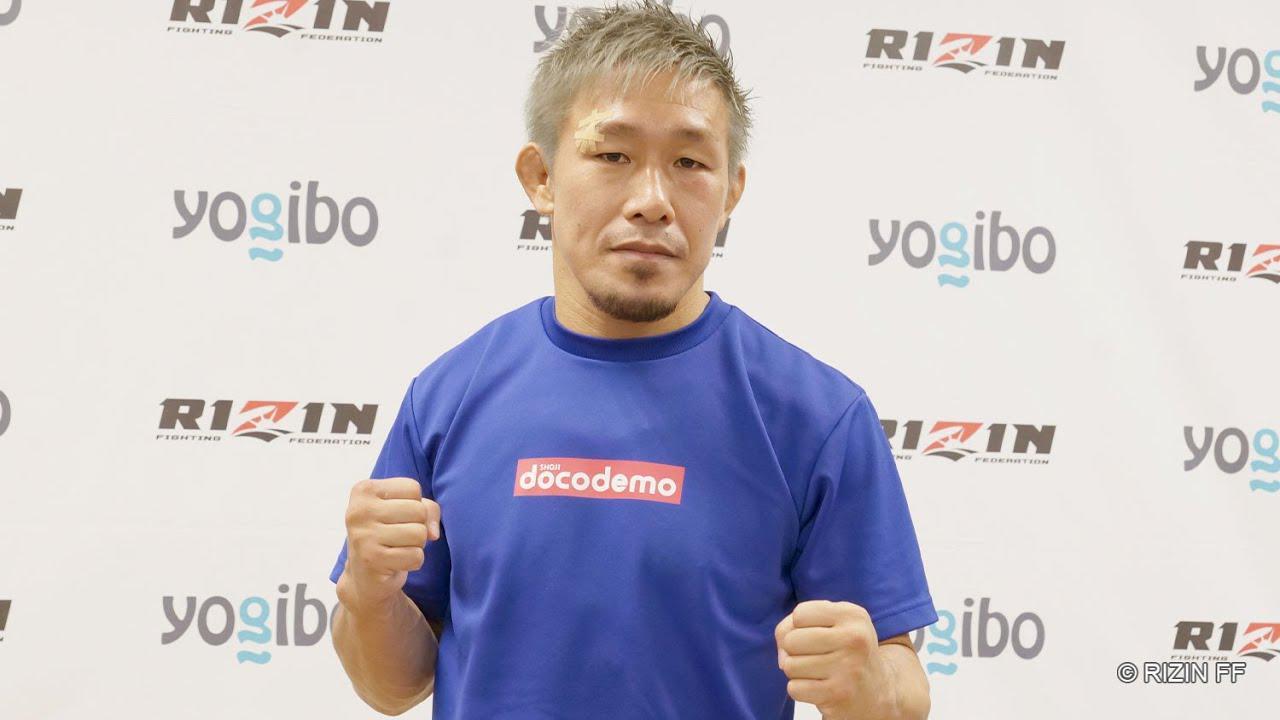 画像: 昇侍 試合後インタビュー / Yogibo presents RIZIN.30 youtu.be