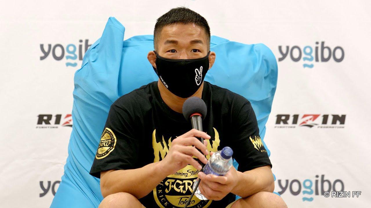 画像: 大塚隆史 試合後インタビュー / Yogibo presents RIZIN.30 youtu.be
