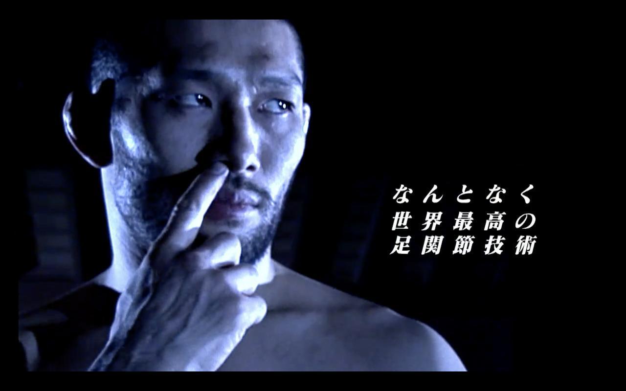 画像7: 朝倉未来vs.萩原京平、二人のダークヒーローに迫る!RIZIN CONFESSIONS #79 配信開始!
