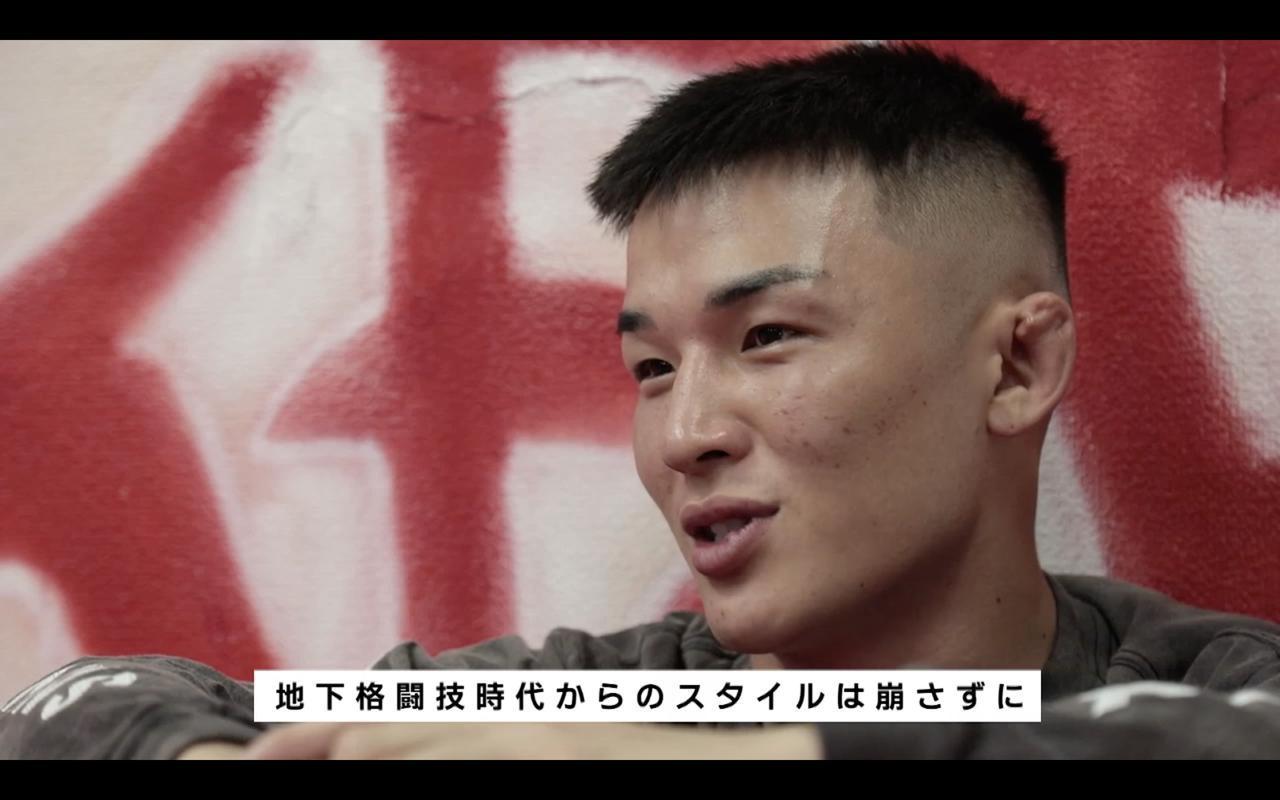 画像2: 朝倉未来vs.萩原京平、二人のダークヒーローに迫る!RIZIN CONFESSIONS #79 配信開始!