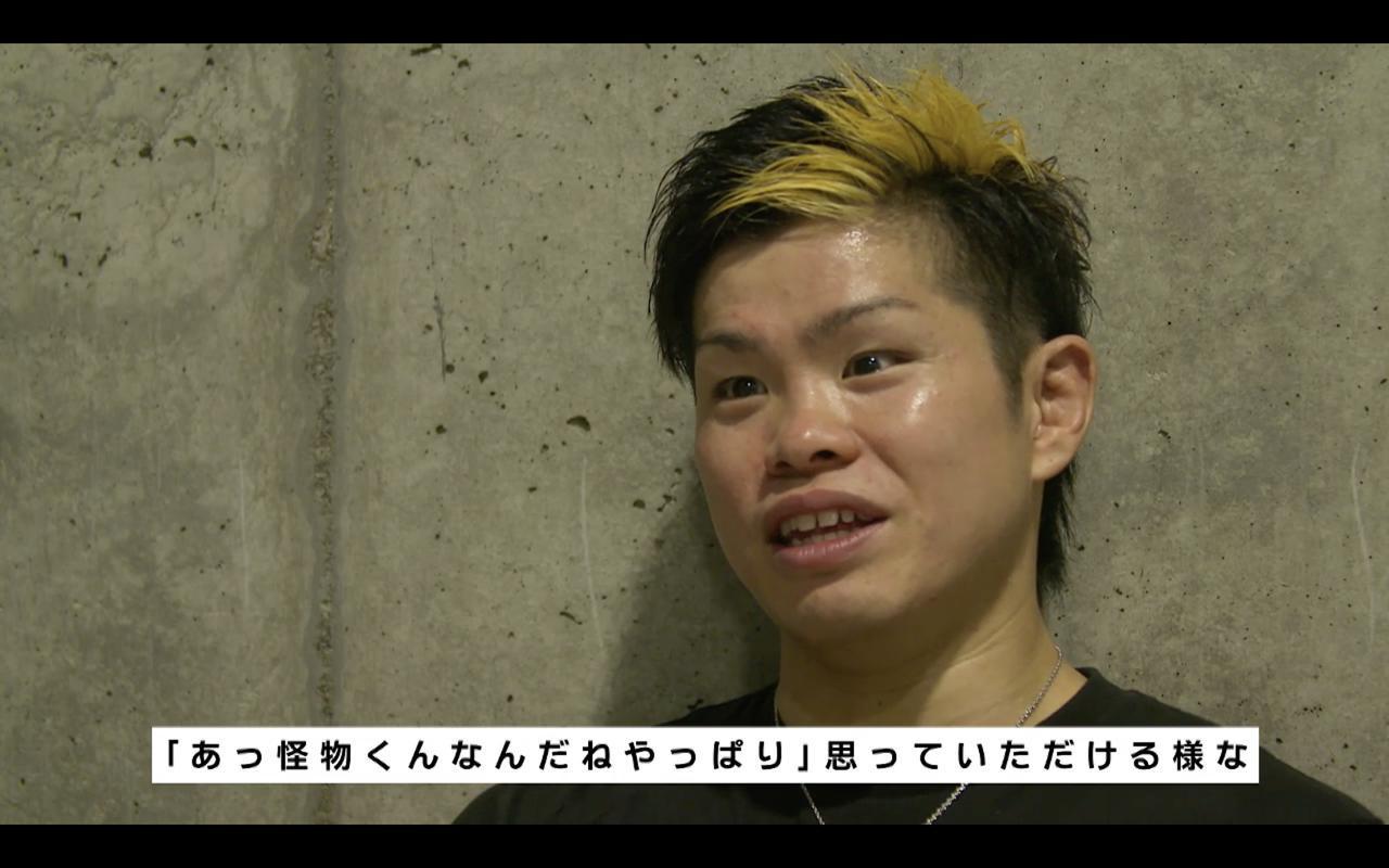 画像9: 朝倉未来vs.萩原京平、二人のダークヒーローに迫る!RIZIN CONFESSIONS #79 配信開始!