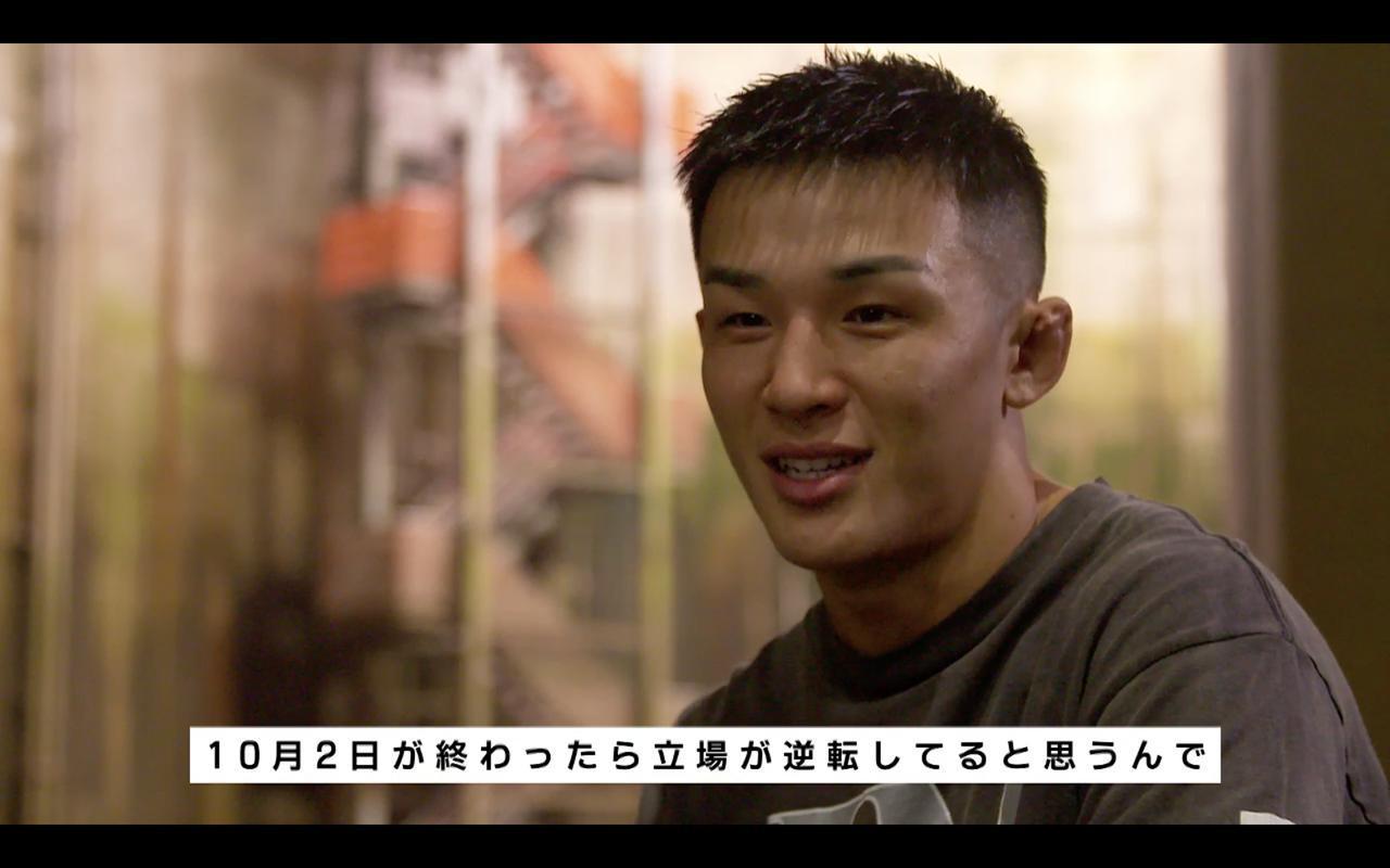 画像3: 朝倉未来vs.萩原京平、二人のダークヒーローに迫る!RIZIN CONFESSIONS #79 配信開始!