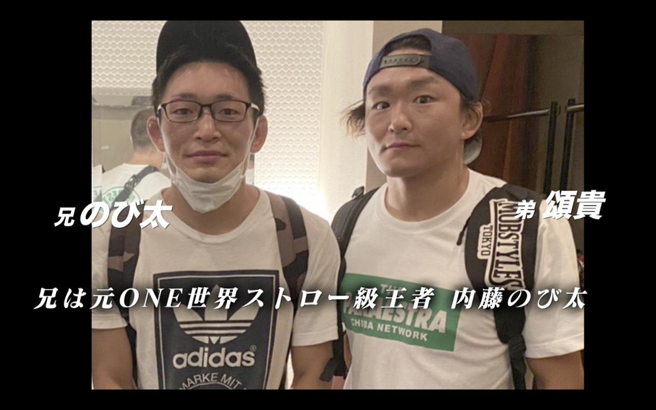 画像6: 朝倉未来vs.萩原京平、二人のダークヒーローに迫る!RIZIN CONFESSIONS #79 配信開始!