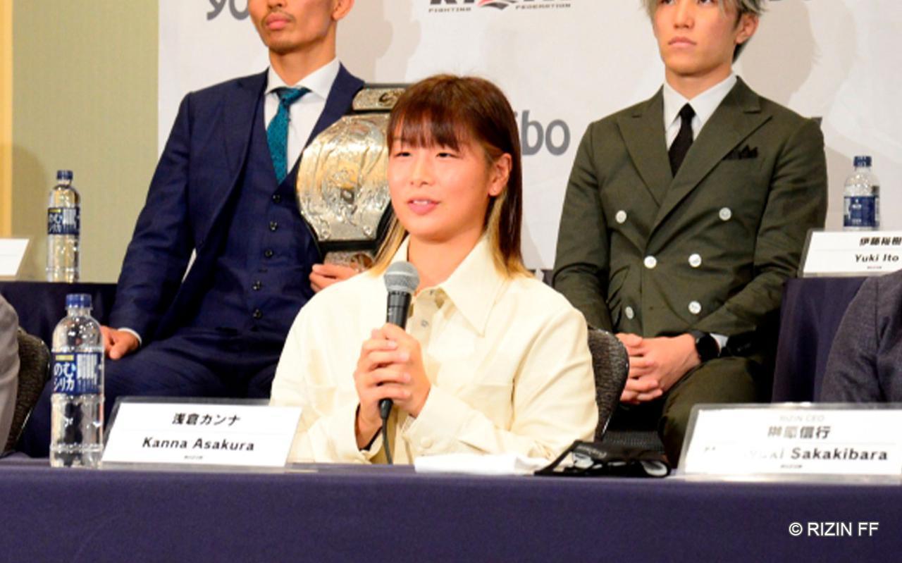 画像1: 浅倉「前回の悔しさを大島にぶつけたい」大島「しっかり勝ちに行きたい」