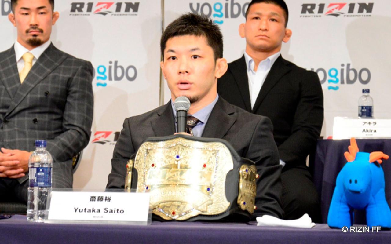 画像1: 斎藤「骨のある対戦相手を待ってます」タイトルマッチ直談判!ポスターも公開!