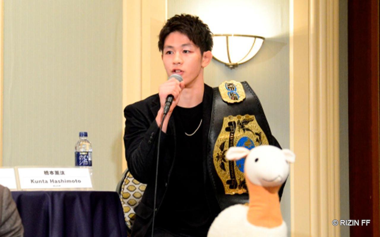 画像2: 伊藤「今回こそは必ず勝つ」橋本「伊藤には覚悟しておいて欲しい」