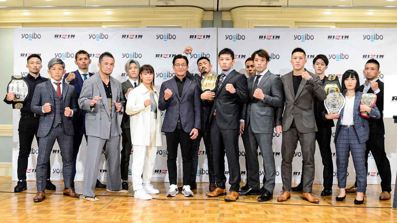画像: Yogibo presents RIZIN.31 / 対戦カード発表記者会見 2021/09/30 youtu.be