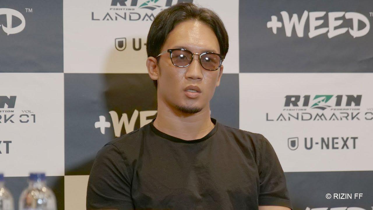 画像: 朝倉未来 試合前インタビュー / +WEED presents RIZIN LANDMARK vol.1 youtu.be