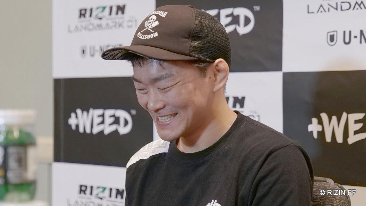 画像: 内藤頌貴 試合前インタビュー / +WEED presents RIZIN LANDMARK vol.1 youtu.be