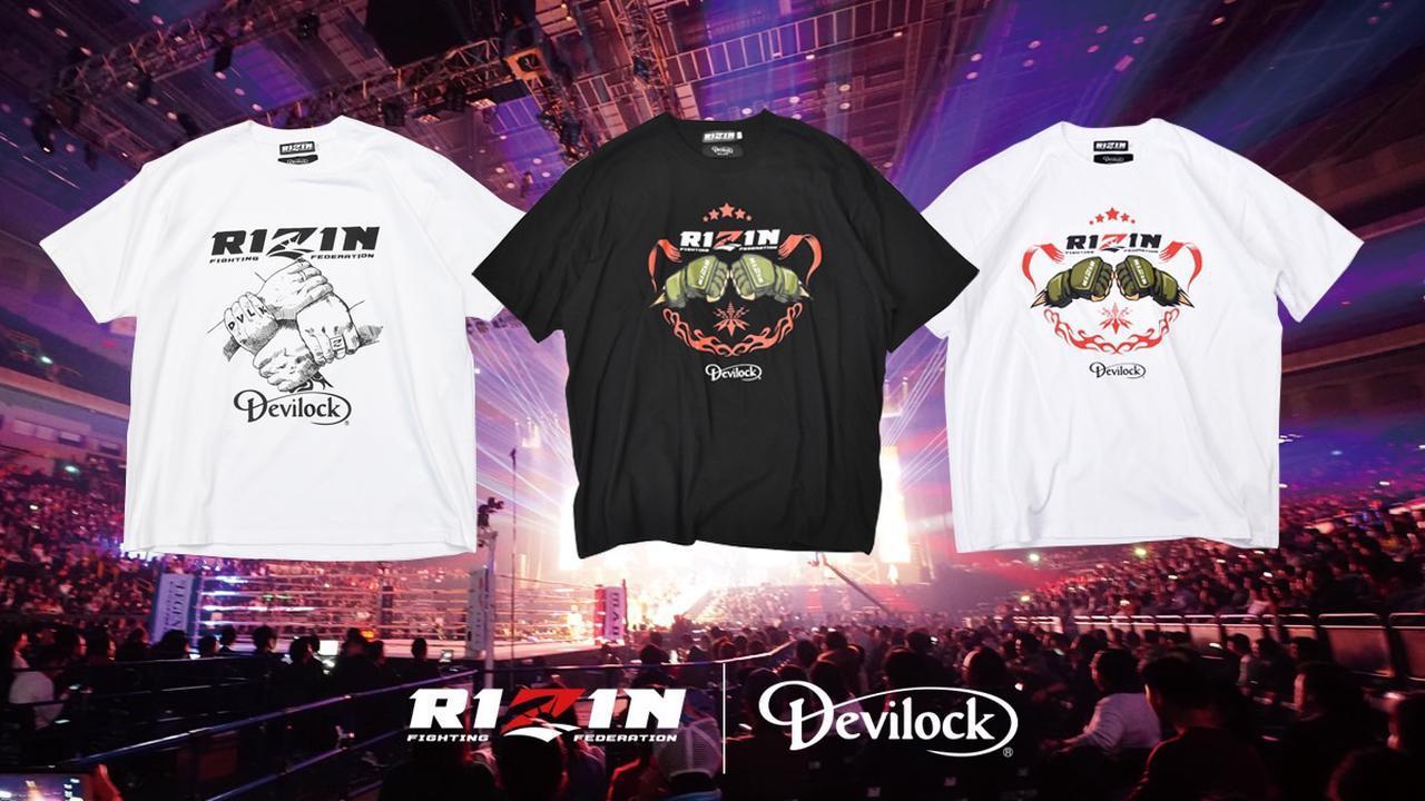 画像: RIZIN × DEVILOCKコラボTシャツをオンラインで販売!