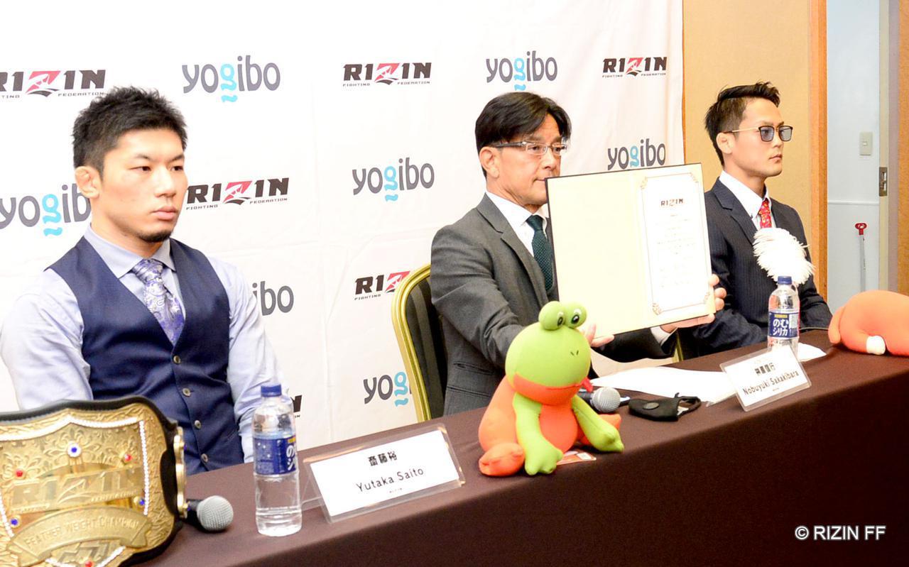 画像3: フェザー級タイトルマッチ調印式!斎藤、牛久、両名がサイン