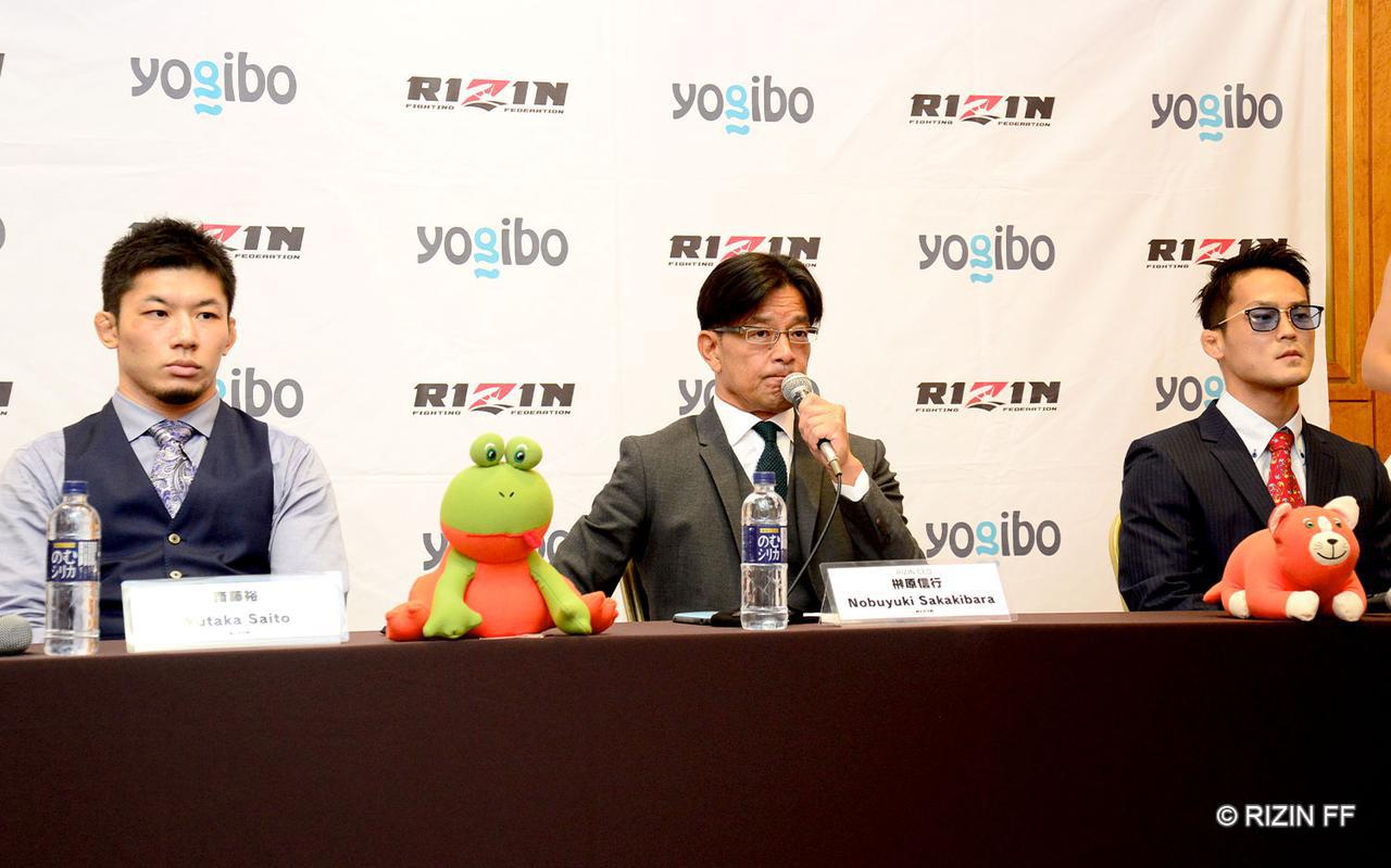 画像2: 斎藤vs.牛久のタイトルマッチが決定!スダリオ剛vs.SAINTも決定!